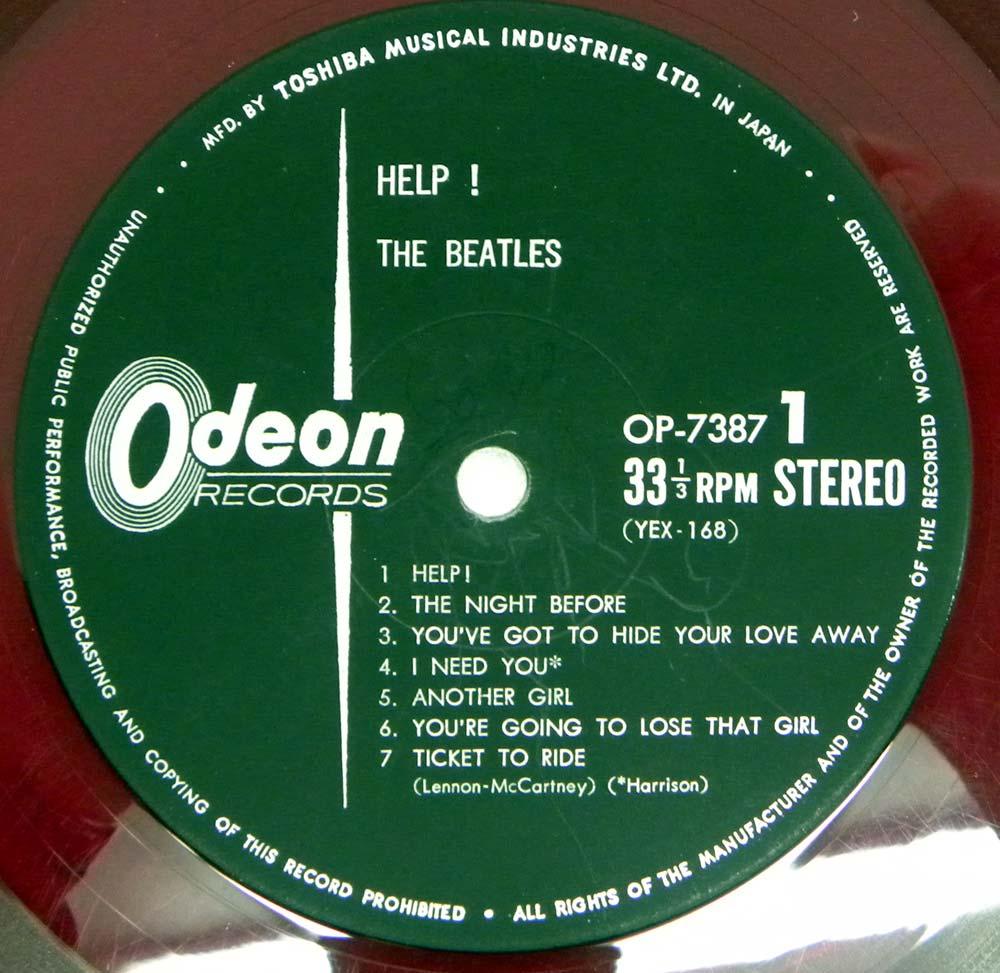 The Beatles Help Red Vinyl Lp Japanese Odeon Op 7387 Lp